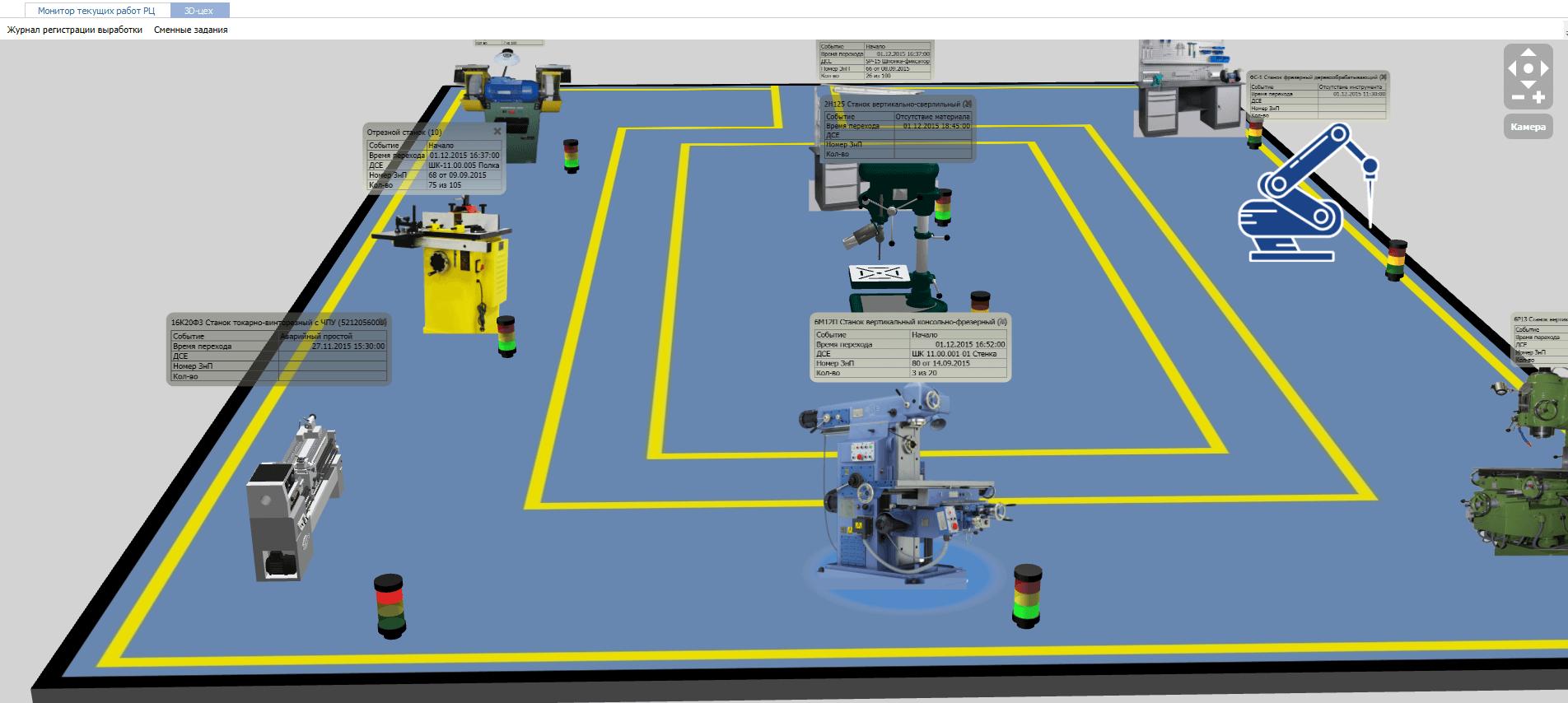 3Д-цех. Интерактивная карта производства