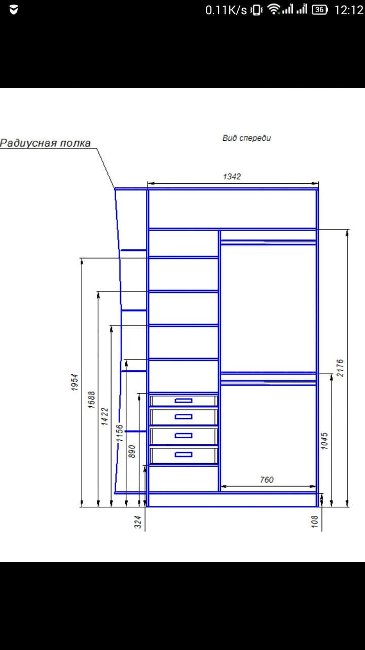 Clobbi.Manufacture. Просмотр чертежа на мобильном устройстве