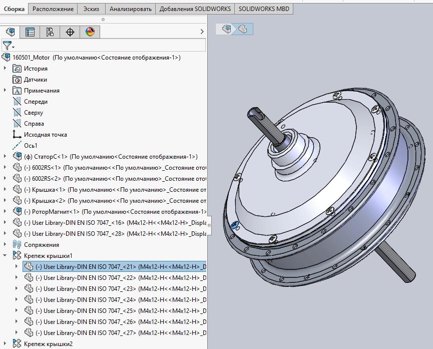 Структура 3D-модели сборочной единицы в CAD-системе SolidWorks