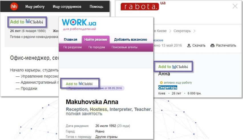 Возможности Clobbi встроены в сайты поиска работы