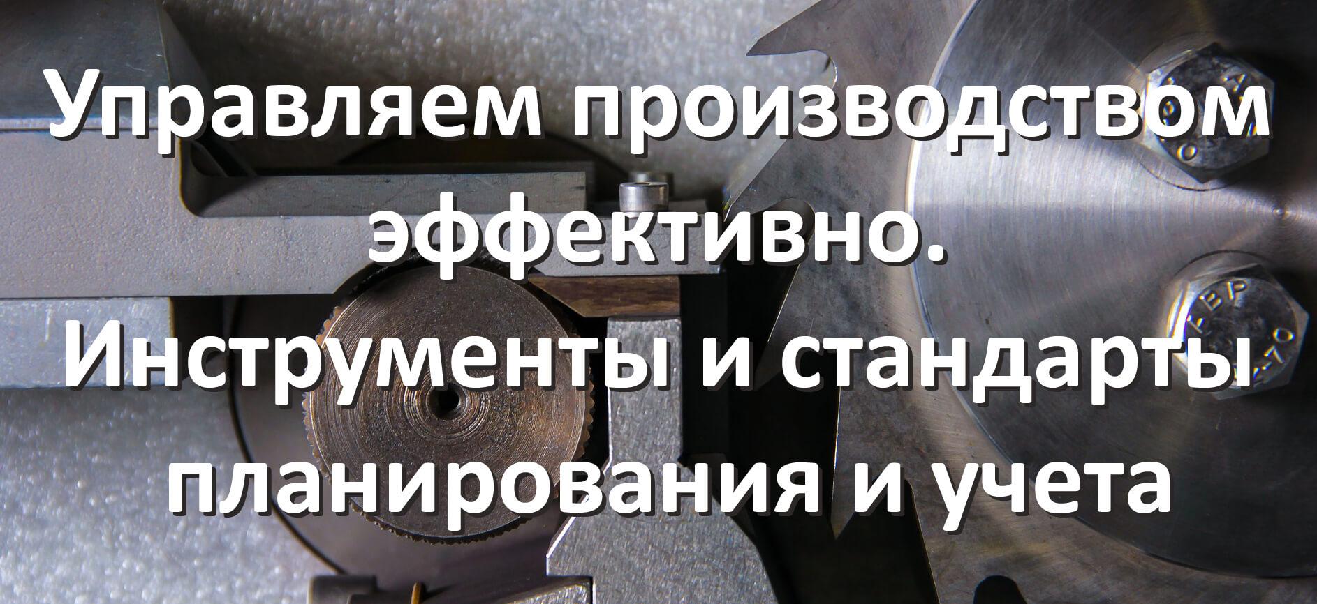 industrial-1218153_19120